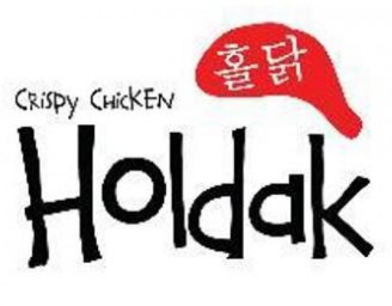 Holdak Crispy Chicken